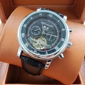 Часы Х2287