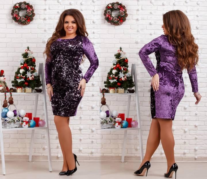 Платья 48 Размера