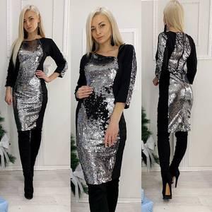Платье короткое вечернее с длинным рукавом Ф8832