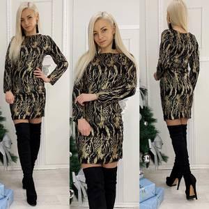 Платье короткое вечернее с длинным рукавом Ф8834