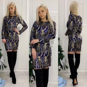 Платье короткое вечернее с длинным рукавом Ф8835