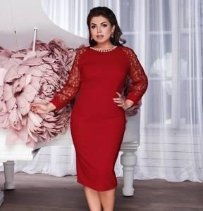 Платье короткое нарядное красное Ф9047