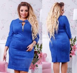 Платье короткое с рукавом 3/4 синее Ф1079