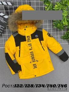Куртка А56882
