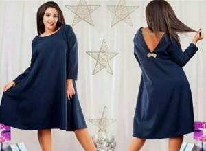 Платье короткое нарядное однотонное Т7919