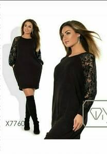 Платье короткое нарядное Ш8324