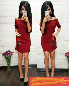 Платье короткое нарядное Ц6336