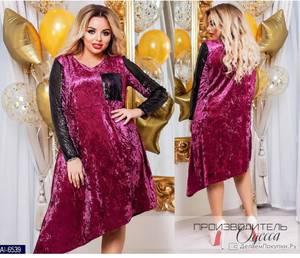 Платье короткое нарядное Ш8333
