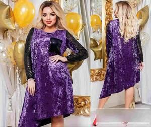Платье короткое нарядное Ш8335