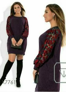 Платье короткое нарядное Ш8325