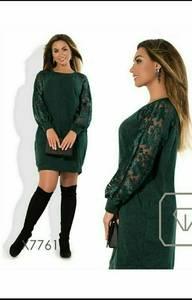Платье короткое нарядное Ш8326