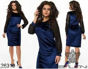 Платье вечернее нарядное с длинным рукавом облегающее Ш9271