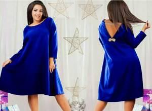 Платье короткое нарядное однотонное Т7921