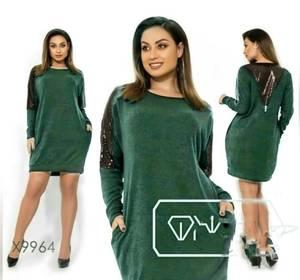 Платье короткое нарядное Ш8327