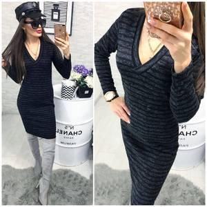 Платье короткое трикотажное теплое У7574