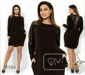 Платье короткое нарядное Ш8328