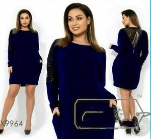 Платье короткое нарядное Ш8329