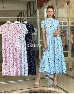 Платье длинное нарядное А34787