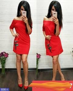Платье короткое нарядное Ц6335