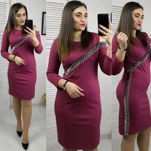 Платье Х8323