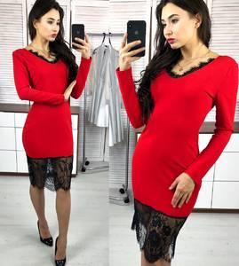Платье короткое облегающее красное Х0489