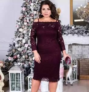 Платье короткое вечернее с кружевом Х0473