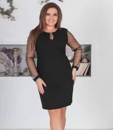 Платье Х0475
