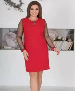 Платье короткое вечернее красное Х0474