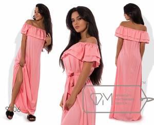 Платье длинное розовое нарядное Х6262