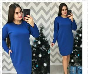 Платье короткое с длинным рукавом синее Х0502