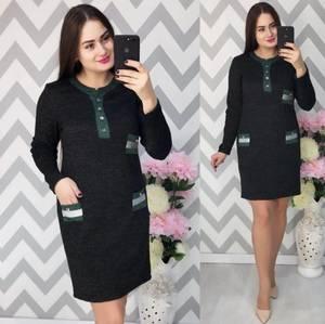 Платье короткое с длинным рукавом повседневное Х0855