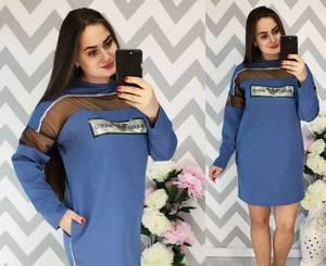 Платье короткое с длинным рукавом голубое Х0503