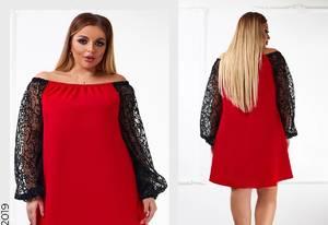 Платье Х3497