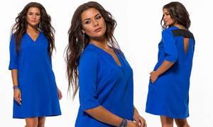 Платье короткое нарядное синее Х0868