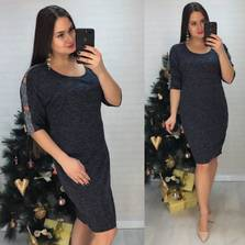 Платье Х3478