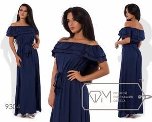 Платье длинное синее нарядное Х6260