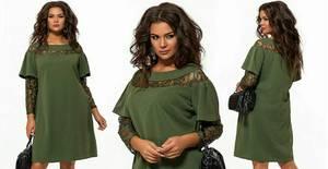 Платье короткое нарядное зеленое Х0850