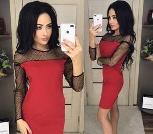 Платье короткое с длинным рукавом красное Х1019