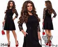 Платье вечернее нарядное современное облегающее Ш9272