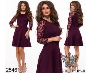 Платье вечернее нарядное облегающее современное Ш9273
