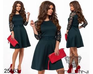 Платье вечернее нарядное облегающее современное Ш9274