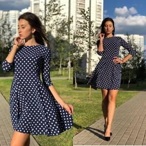 Платье короткое повседневное с рукавом 3/4 У0837