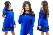 Платье Ф9346