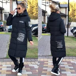 Куртка Ф0903