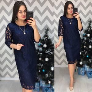 Платье короткое нарядное синее Х1994