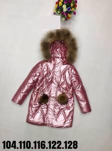 Куртка А58852