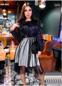 Платье короткое современное А59616