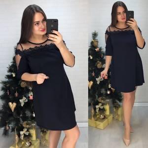Платье короткое нарядное с рукавом 3/4 Ф8508