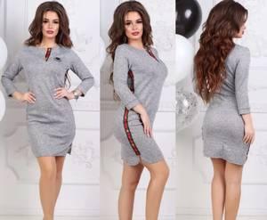 Платье короткое с рукавом 3/4 современное Ф6335