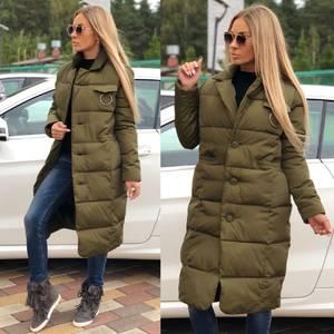 Куртка Ф0904